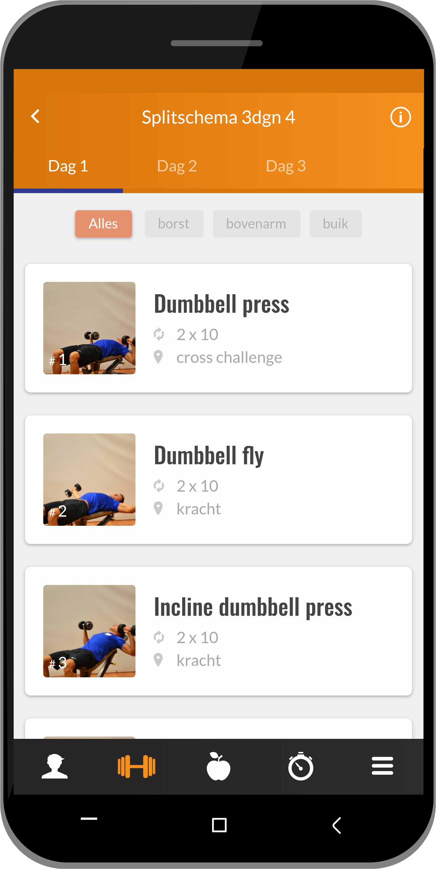app3-bodyprocess